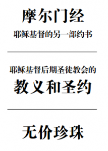 Simplified Chinese Triple